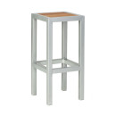 Brew Silver Teak High Stool